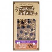 """Натуральный шоколад молочный """"Сибирский клад"""" (черника и лен) арт.10209"""