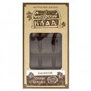 """Натуральный шоколад горький """"Сибирский клад"""" (классический) арт.10211"""