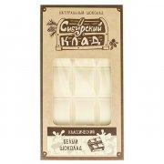 "Натуральный шоколад белый ""Сибирский клад"" (классический) арт.10213"