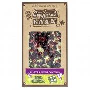 """Натуральный шоколад белый """"Сибирский клад"""" (мелисса и черная смородина) арт.10214"""