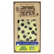 "Натуральный шоколад белый ""Сибирский клад"" (лист смородины и голубика) арт.10216"