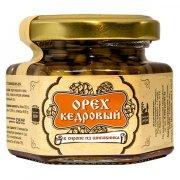 Натуральный сироп из шиповника с кедровым орехом арт.10185