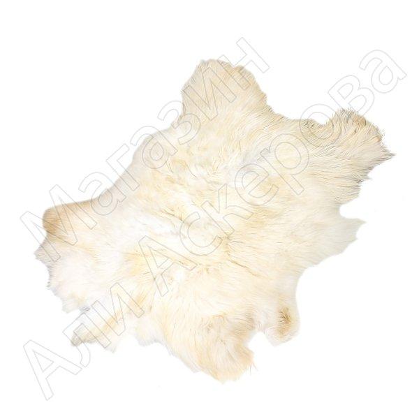 Натуральная козья шкура (цвет - белый, длинный ворс, ручная выделка)
