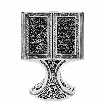 Статуэтка Сура из Корана