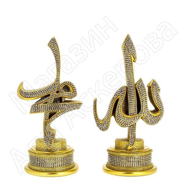 Мусульманские сувенирные статуэтки (в комплекте 2 шт.)