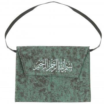Сумка-чехол для Корана