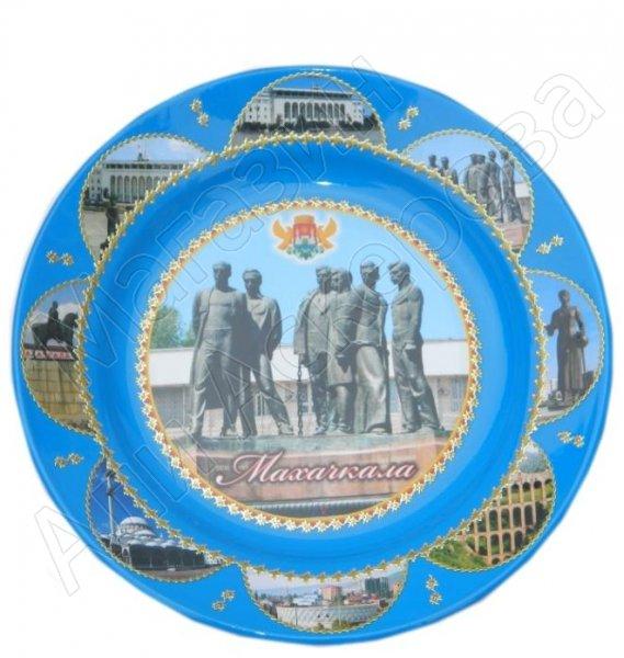 """Сувенирная керамическая тарелочка цветная """"Махачкала"""" синяя"""