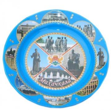 """Сувенирная керамическая тарелочка цветная """"Махачкала"""" синяя №2"""