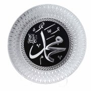 Мусульманская сувенирная тарелочка арт.5438