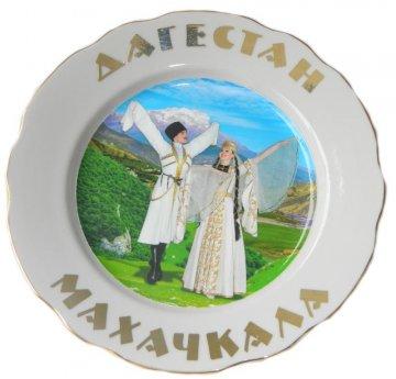 """Сувенирная керамическая тарелочка """"Дагестан-Махачкала"""" Танцующая пара"""