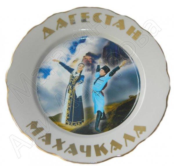 "Сувенирная керамическая тарелочка ""Дагестан-Махачкала"" Лезгинка"