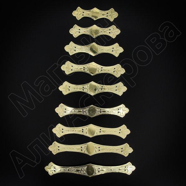 Нагрудники латунные ручной работы на женский костюм мастера Магомеда Идрисова (9 элементов)