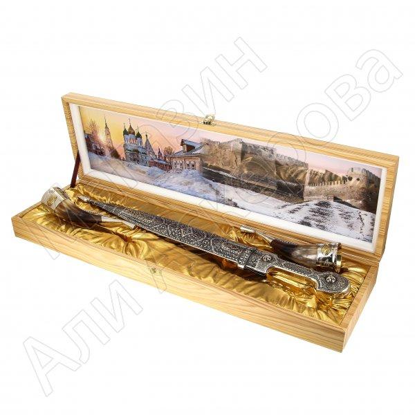 Кизлярский подарочный набор №8: кинжал с алмазной огранкой и 2 бычьих рога