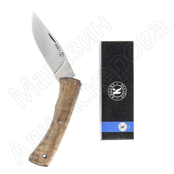 Складной нож НСК-3 Кизляр (сталь AUS-8, рукоять орех)
