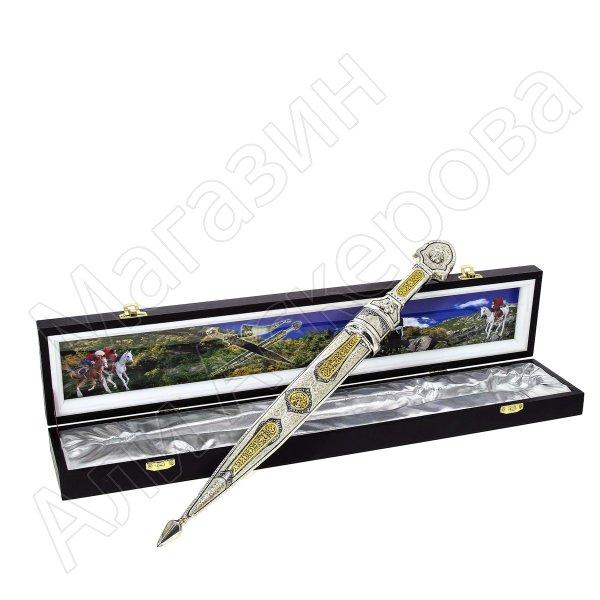 Кубачинский подарочный набор №20: серебряный кинжал в футляре