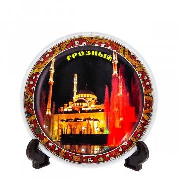 """Сувенирная тарелочка """"Грозный"""" № 5 малая"""
