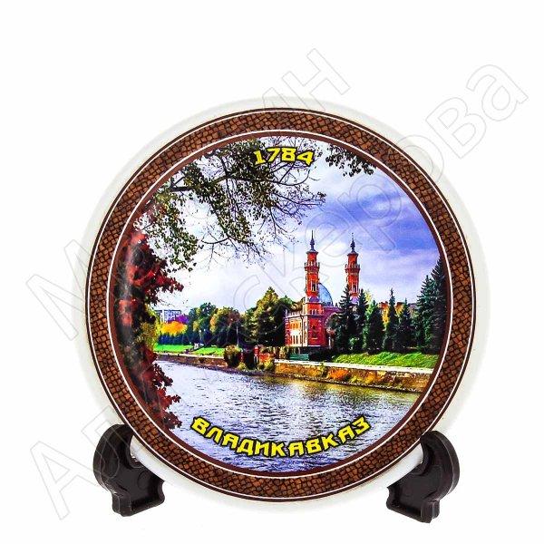 "Сувенирная тарелочка ""Владикавказ"" № 5 малая"