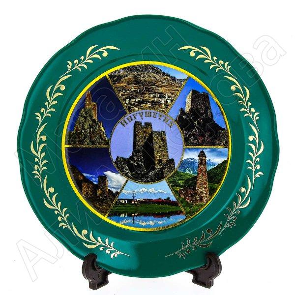 """сувенирная тарелка """"Ингушетия"""" большая №2"""