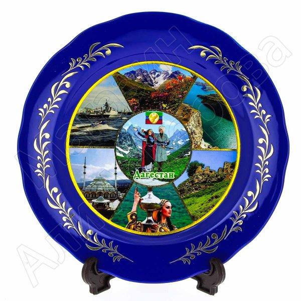 "сувенирная тарелка ""Дагестан"" большая №3"