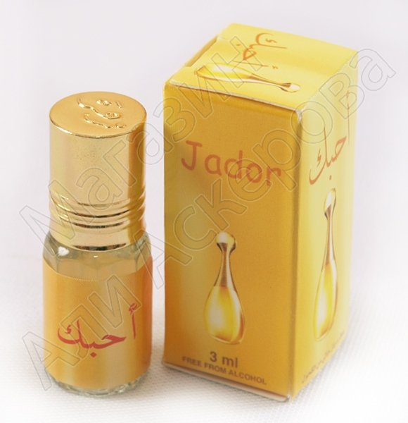 """Масляные духи-миски """"Jador"""" коллекции """"Al Rehab"""""""