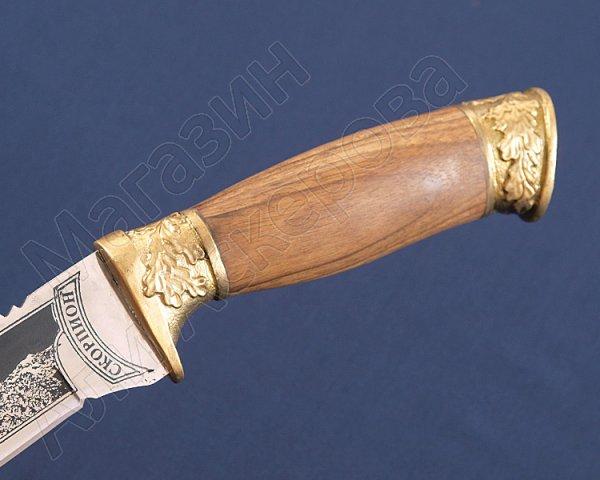 Туристический нож Скорпион (сталь 65Х13, рукоять дерево)