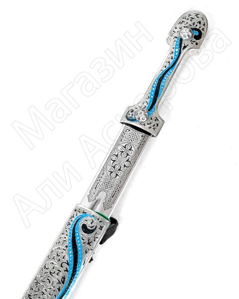 Кавказский кинжал Змейка (ножны мельхиор с эмалью)