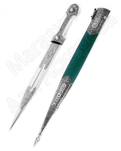 Кавказский кинжал Ирбис №31(ножны мельхиор, натуральная кожа)