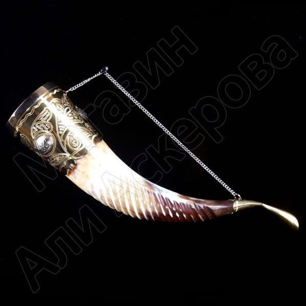 Кавказский рог бычий рифленый (отделка - латунь и мельхиоровые медальоны)