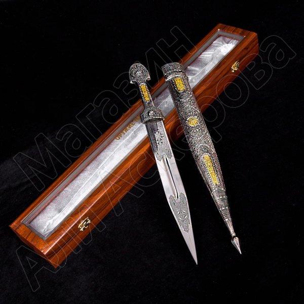 Кубачинский подарочный набор в футляре (кинжал с позолоченными вставками) арт.2942