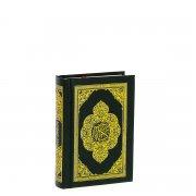 Коран на арабском языке малый карманный