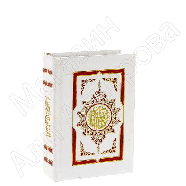 Коран на арабском языке в подарочной коробке (12.5х8 см)