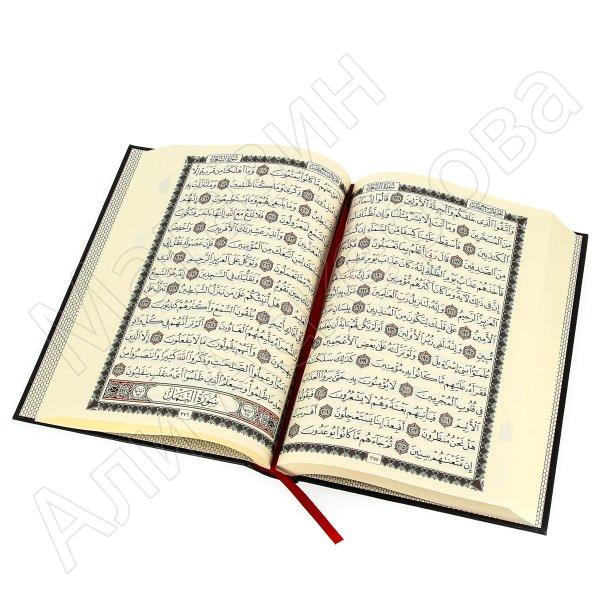 Коран на арабском языке (24.5х18 см)