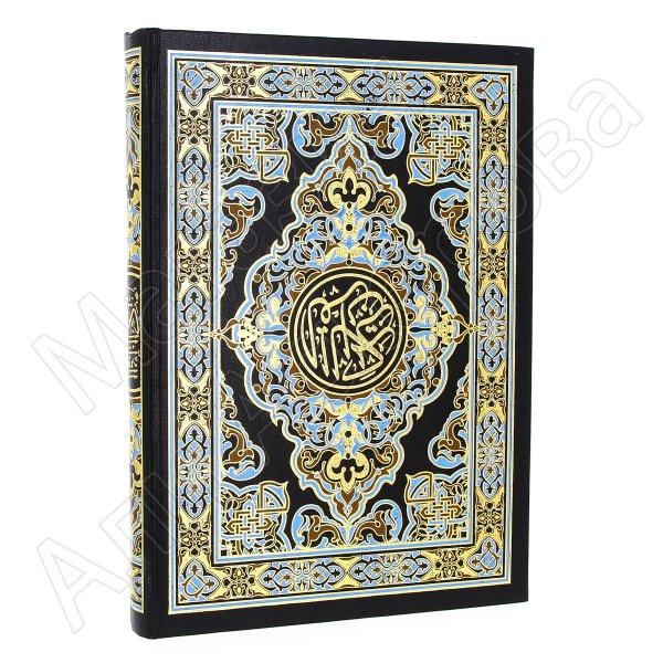 Коран на арабском языке (34х25 см)