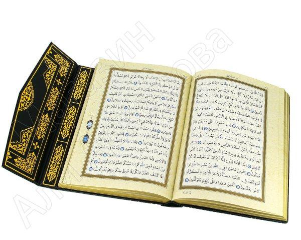 Коран на арабском языке золотой обрез (27х19 см)