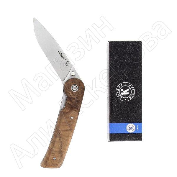 Кизлярский нож складной Байкер-1 (сталь AUS-8, рукоять орех)