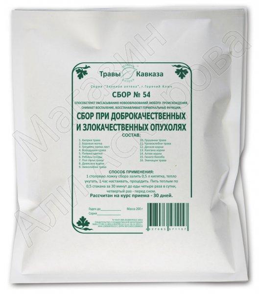 Травяной сбор №54 (при доброкачественных и злокачественных опухолях)