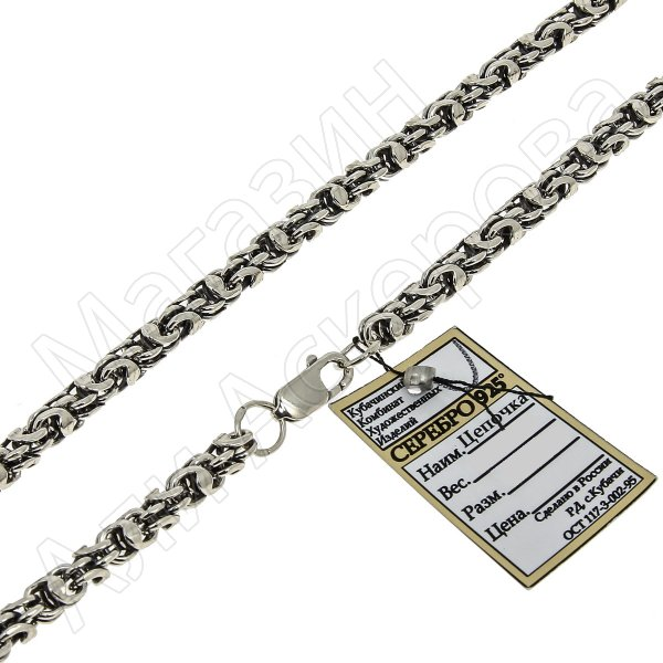 Серебряная цепь Гавайка 65 см (ширина 0,5 см)