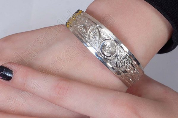 Серебряный кубачинский браслет белый №14